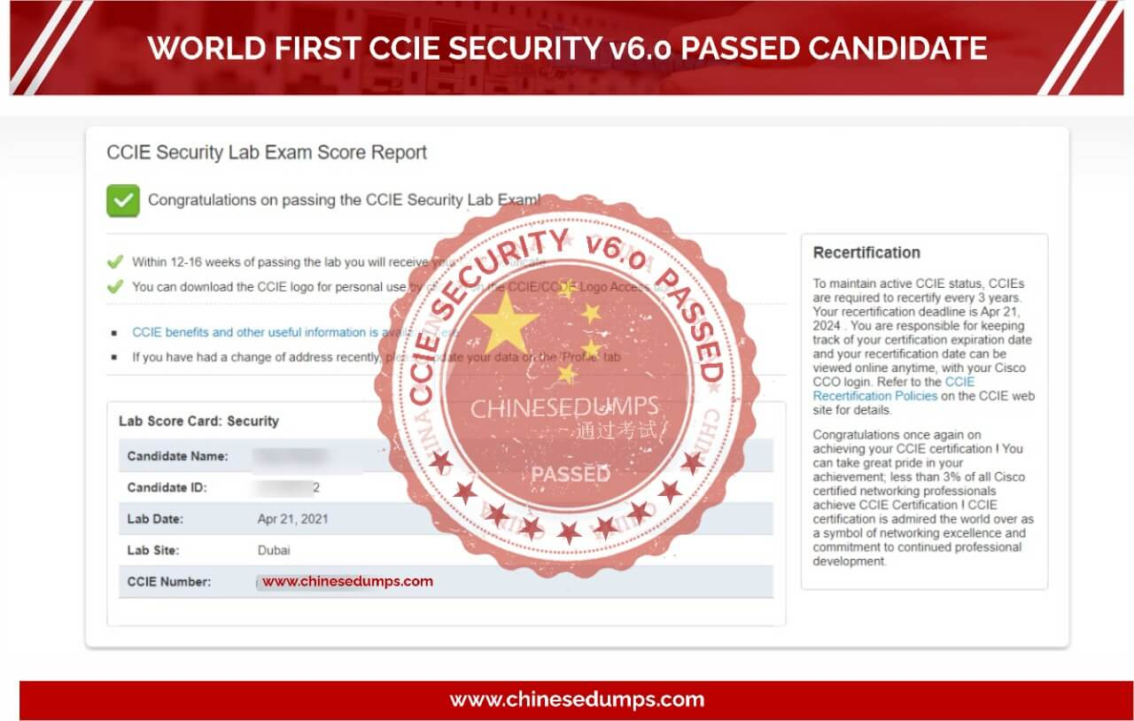 CCIE-Pass-result-1st-1